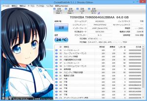 CrystalDiskInfo 5.2.0