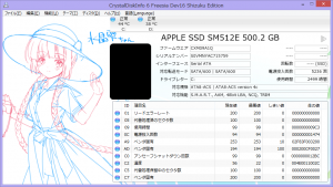 CrystalDiskInfo 6 Mizugi Edition Dev16