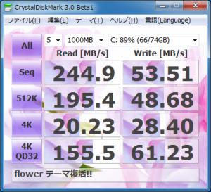CrystalDiskMark 3.0 Beta1