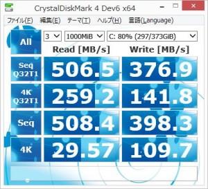 CrystalDiskMark 4 Dev6