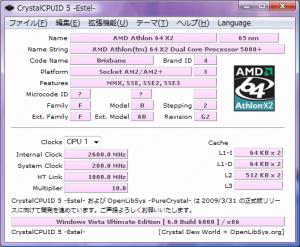CrystalCPUID 5 -Estel- Dev#22