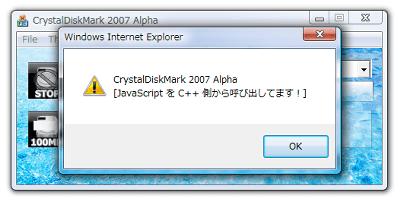 CrystalDiskMark2007Alpha7