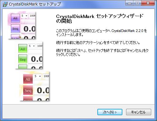 CrystalDiskInfo 2.7.0