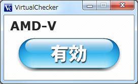 virtualcheckeramdv