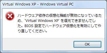 virtualxpmode