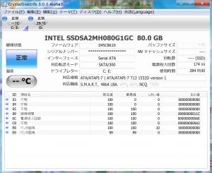 CrystalDiskInfo30A3_200