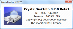 CrystalDiskInfo32B1About