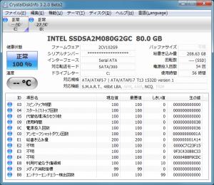 CrystalDiskInfo32B2