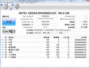 CrystalDiskInfo3Alpha6D