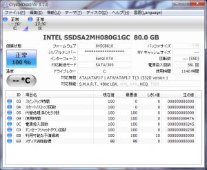 CrystalDiskInfo3_1_0