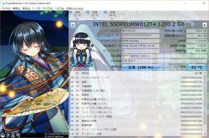 CrystalDiskInfo 7.0.0-5