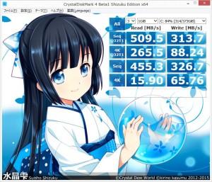 CrystalDiskMark 4 Beta1