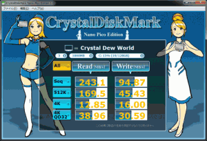 CrystalDiskMark Nano Pico Edition 一般公開