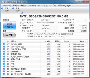 IntelX25MG2Info32B1