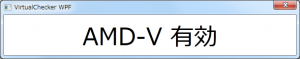 VirtualCheckerWpf01