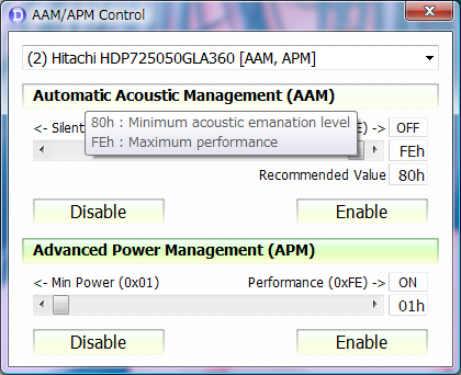 AAM/APM Control
