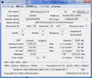 CrystalCPUID 4.15.3.452 準備中……