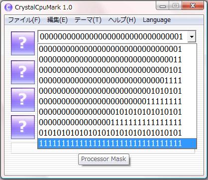 crystalcpumarkpr1.png