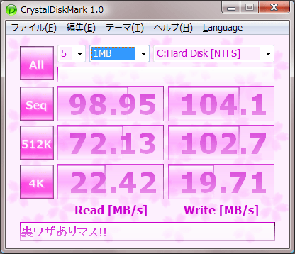 crystaldiskmark1_0_1ura.png