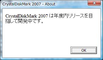 crystaldiskmark2007alpha16.png