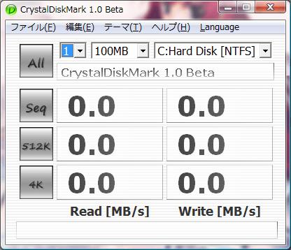 crystaldiskmarkbeta7.png