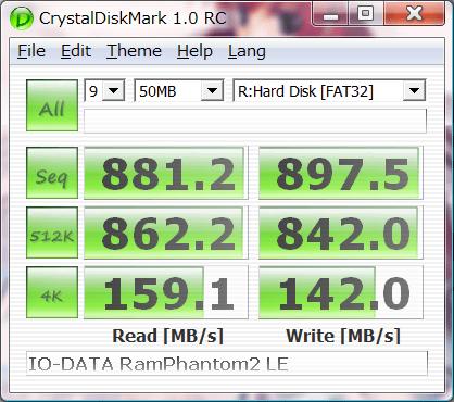 crystaldiskmarkrc1.png