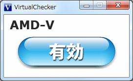 virtualcheker