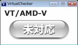 virtualchekerunsupported